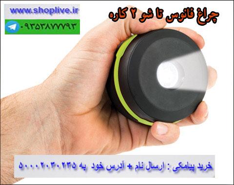 http://shoplive.ir/wp-content/uploads/0-1.jpg