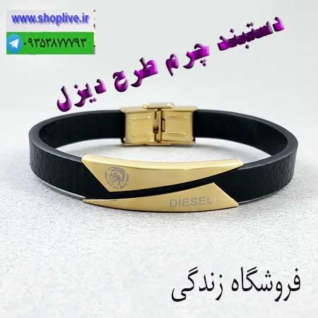 http://shoplive.ir/wp-content/uploads/134832828.jpg