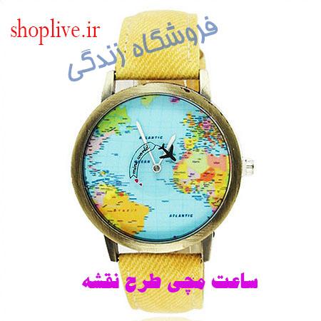 http://shoplive.ir/wp-content/uploads/385581.jpg