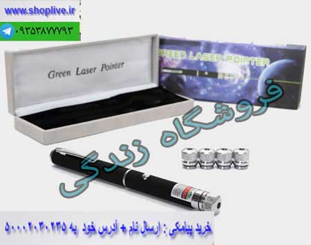 http://shoplive.ir/wp-content/uploads/4567345-1.jpg