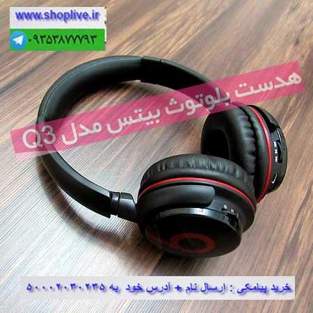 http://shoplive.ir/wp-content/uploads/98594866773.jpg