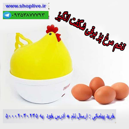 http://shoplive.ir/wp-content/uploads/999999999-1.jpg