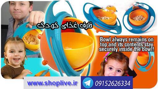 http://shoplive.ir/wp-content/uploads/TT.jpg